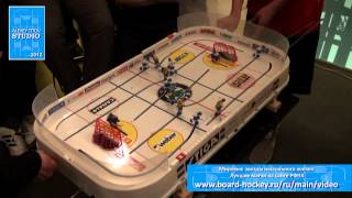 Настольный хоккей-Table hockey-SM-2012-final-BORISOV-GALUZO-Game1-comment-TITOV