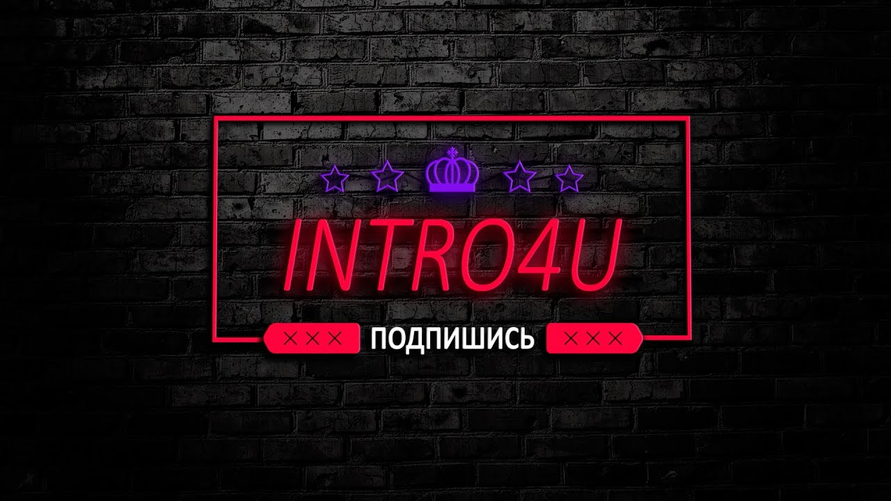 Free Intro Template for the videos in YouTube - YouTube
