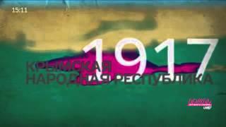 Украина,интересный факт.  Как менялась карта Крыма за 3 тысячи лет  урок истории