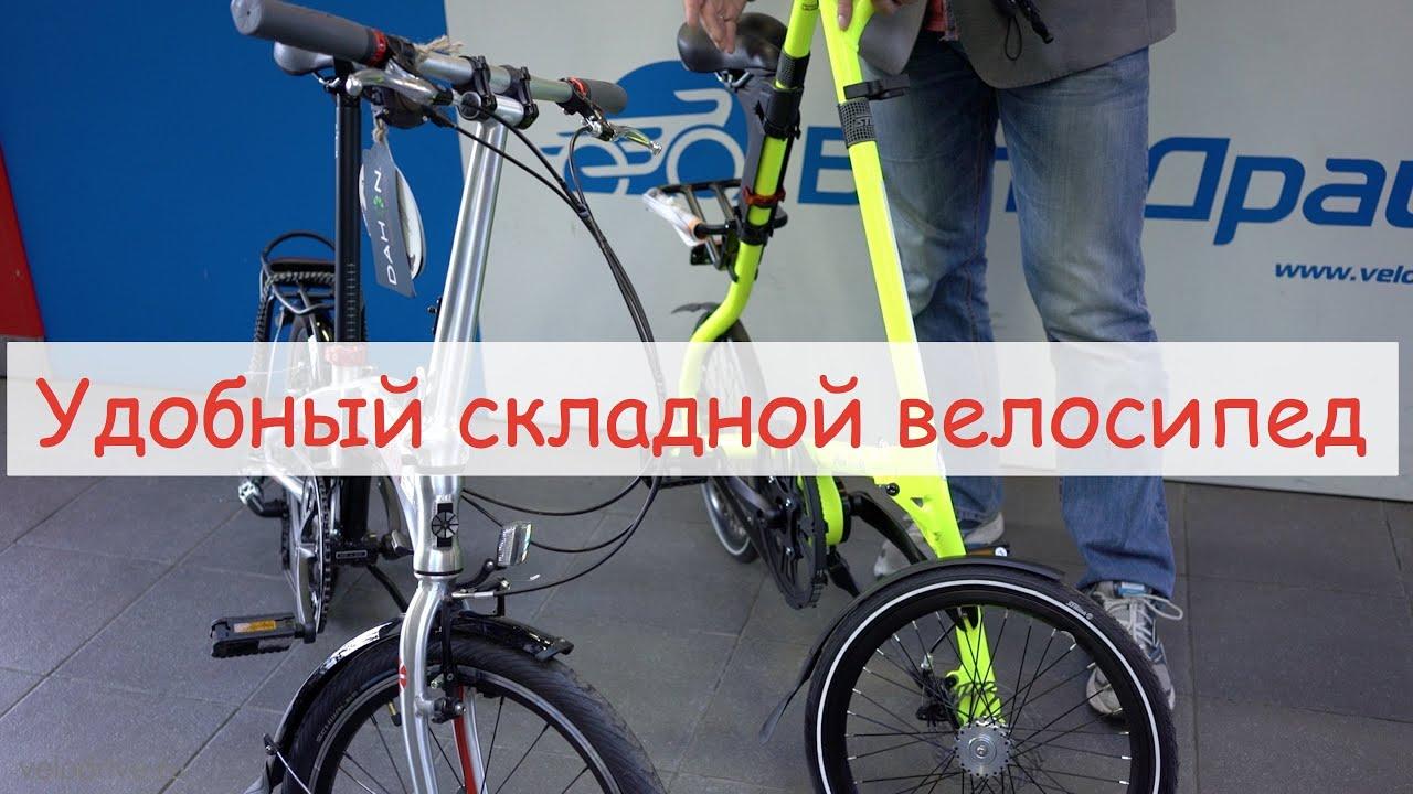 Замена каретки советского велосипеда Салют-С на каретку с .
