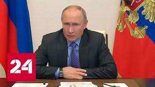 Путин: удовлетворение от помощи другим – важнейший стимул самореализации - Россия 24