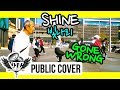 [KPOP IN PUBLIC GONE WRONG] Shine | PENTAGON #ripshoes [KCDC]