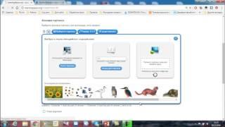Создаем кроссворд на сервисе learningapps org