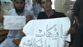 AWKUM STUDENTS PROTEST,,,,,,,  in palosa campus, charsadda.