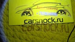 Интернет магазин уникальных автоаксессуары -  carshock.ru(, 2012-12-28T23:26:15.000Z)