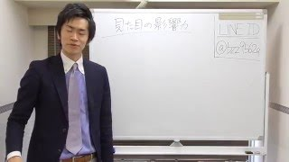 無料プレゼント☆ → 公式LINE「@bzz9562q」にご連絡下さい(^^♪ ①「自己ア...