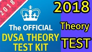 Theory Test  2019 QuestionsAnd Answers