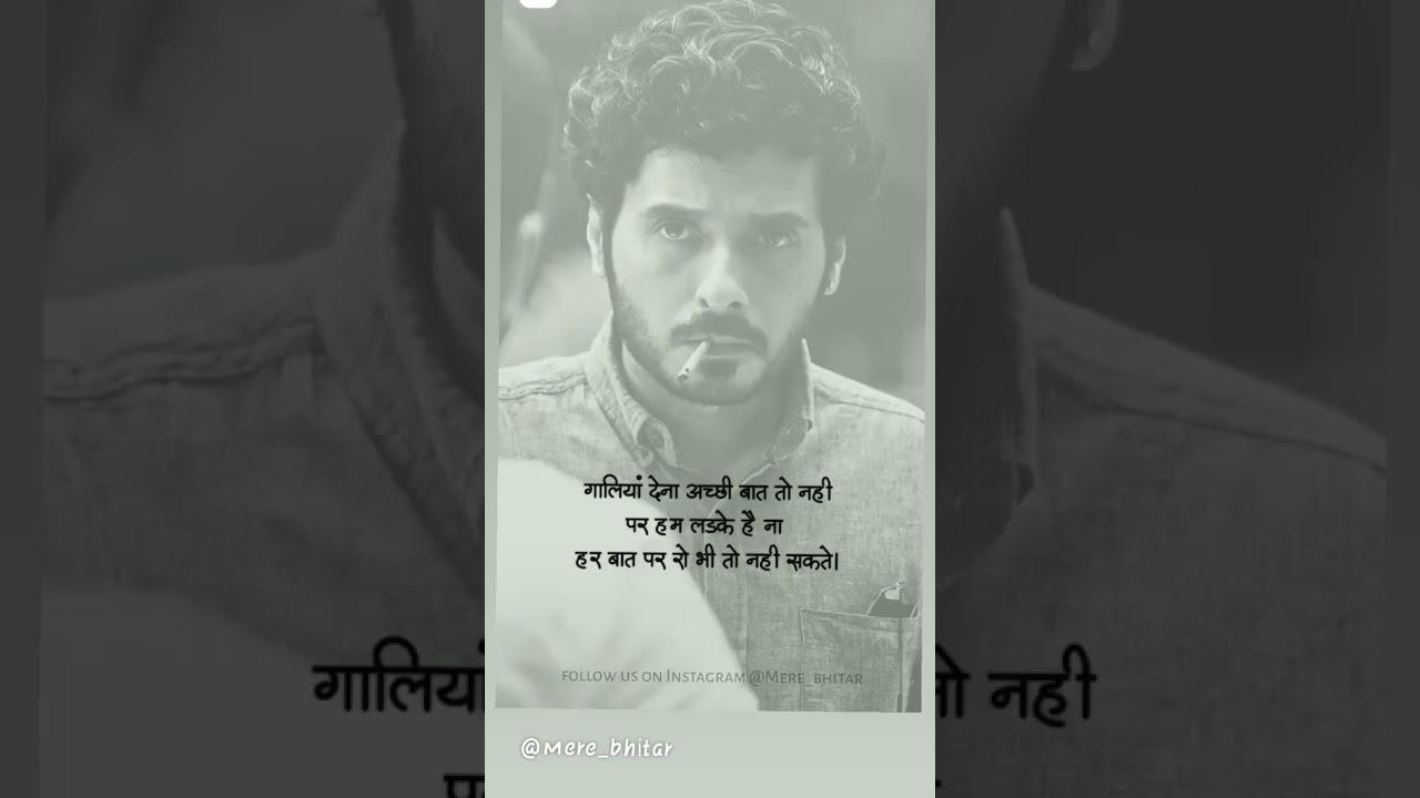 Download Munna bhaiya's status #shorts #munnabhaiya #mizjapur
