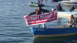 протестная акция против действий мэра г Геленджик В А  Хрестина