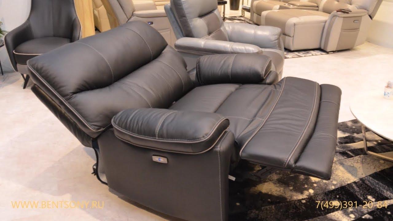 Интернет-магазин «диван мечты» предлагает купить модульные диваны по доступной цене. Доставка и подъем на этаж. Большой ассортимент на любой вкус!. Телефон +7 (495) 714-08-09.
