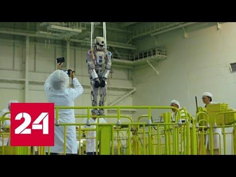 Российский робот запущен на МКС