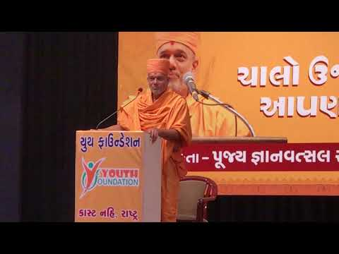 Gyanvatsal Swami BAPS latest Motivational  Speech  Let's Celebrate our Existence ( Youth Foundation)