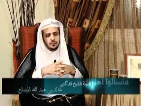 حكم استعمال البخاخ لعلاج ضيق التنفس في رمضان Youtube