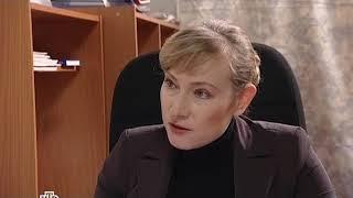 Адвокат 8 сезон 3 серия