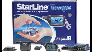 Сигнализация StarLine B9 с автозапуском из Китая. Обзор и Установка на Лада