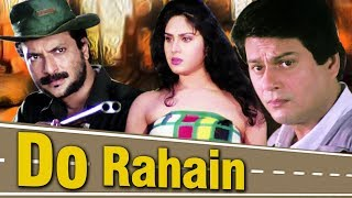 Do Rahain Full Movie | Meenakshi Sheshadri Hindi Movie |  Milind Gunaji | Bollywood HD Movie