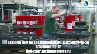 Как собирают кондиционер на заводе! Как это работает? М-Климат Сервис.(, 2017-04-01T12:35:19.000Z)