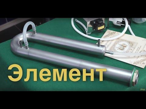 Самогонный аппарат - Стиллмен Элемент / Дистиллятор Доктор Градус