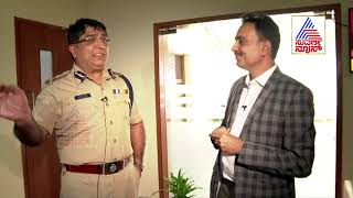 Bangalore Police Commissioner Bhaskar Rao speaks to Mohan Krishnarao about Financial frauds
