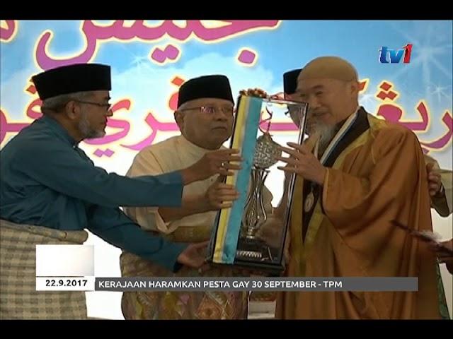 MOHD HUSSAIN ABDULLAH TOKOH MAAL HIJRAH P.PINANG [22 SEPT 2017] #1