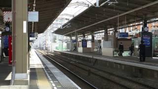 西鉄天神大牟田線 大橋駅 7000形特急通過