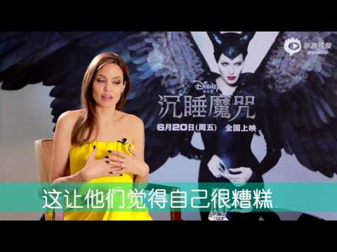 Angelina Jolie Interview to Maleficent promotion (China)