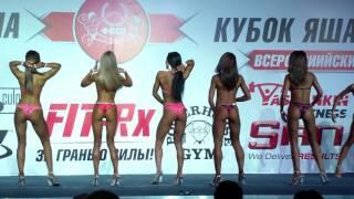Кубок Урала 2015, Бикини до 160см, топ 15