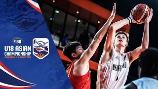 New Zealand v China Full Game Semi Finals FIBA U18 Asian Chionship 2018