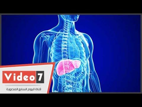 السمنة وفيروس سى ومرض السكر أهم مسببات دهون الكبد