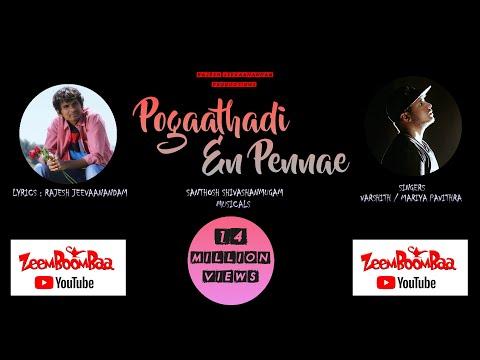 Pogaathadi En Pennae (Rajesh Bharathi)