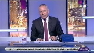 """أحمد موسى عن كراتين مستقبل وطن: """"هو عيب إننا نساعد أهلنا"""" (فيديو)"""