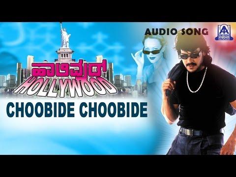 Hollywood kannada movie video songs free download