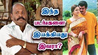இந்த படங்களை இயக்கியது இவரா? - Movies Directed by Actor and Director Singam Puli