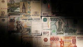 الروبل الروسي يتدنى إلى مستويات قياسية - economy