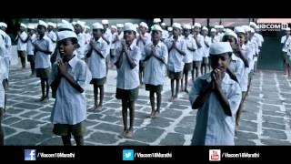 Prarthana song | 72 Miles Ek Pravas | 120 Sec