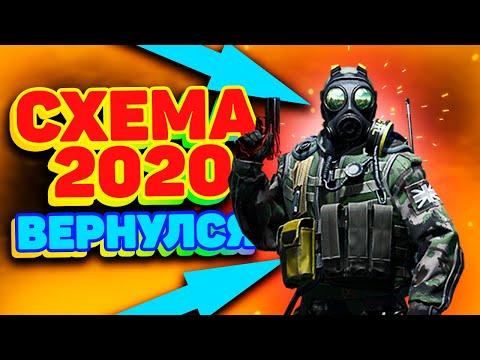 ЛУЧШАЯ СХЕМА ТРЕЙДА КСГО | Новая схема трейда (CS:GO) 2020 | Перепродажа агентов с патчами!