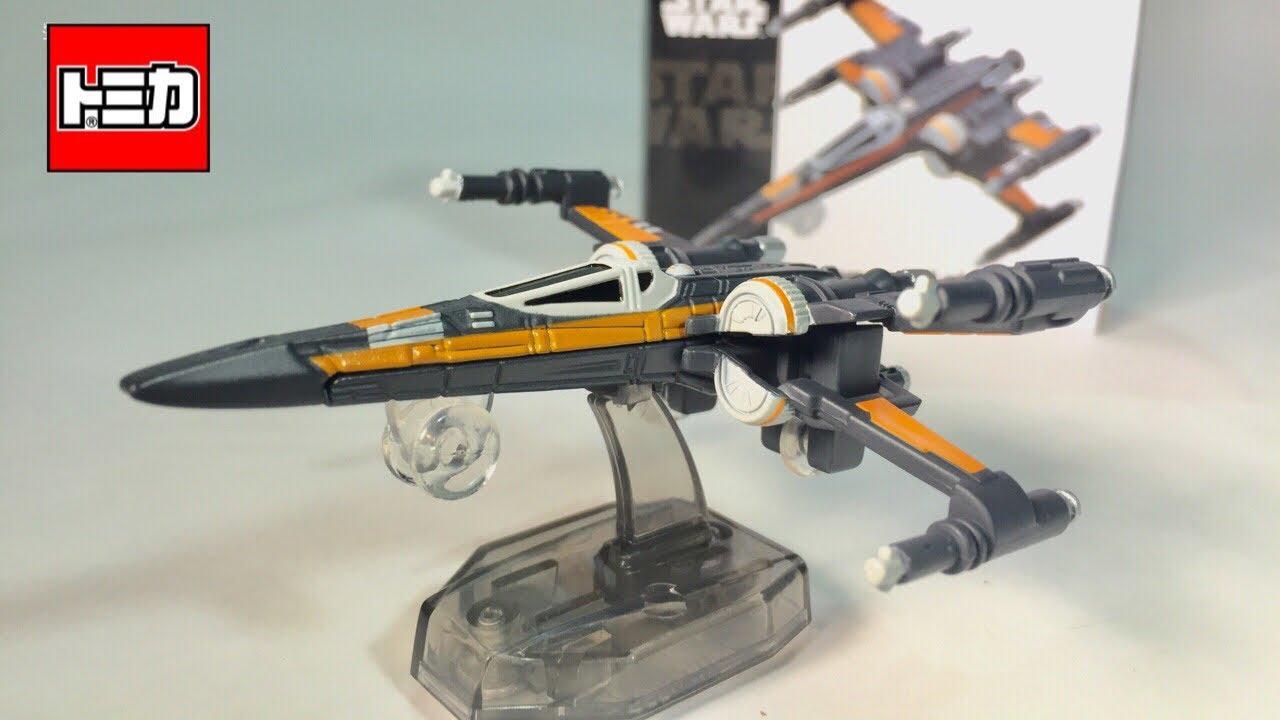 スターウォーズ 最後のジェダイからトミカ ポー・ダメロン Xウイングファイター STARWARS X,wing Fighter