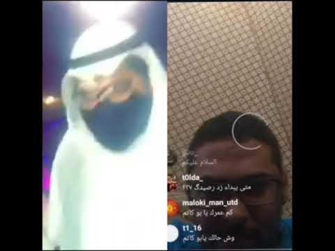 وجه ابو كاتم الحقيقي مشرف قرية زد رصيدك Youtube