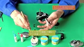 Техническое обслуживание  Shimano Metanium (Maintenance Japan)