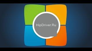 HipDriver - Автосигнализация