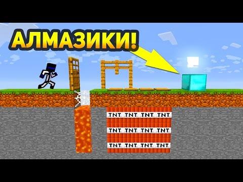 Майнкрафт с Мистиком и Лагером играть онлайн на выживание