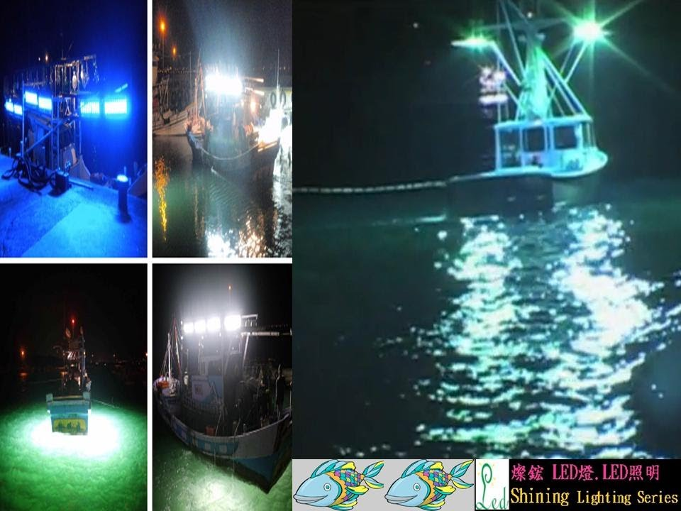 Led fishing light attractor youtube for Fishing light attractor