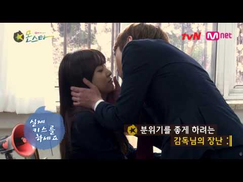 [HD 1080p] After School Juyeon & Beast Junhyung - Behind Kiss Scene @Monstar