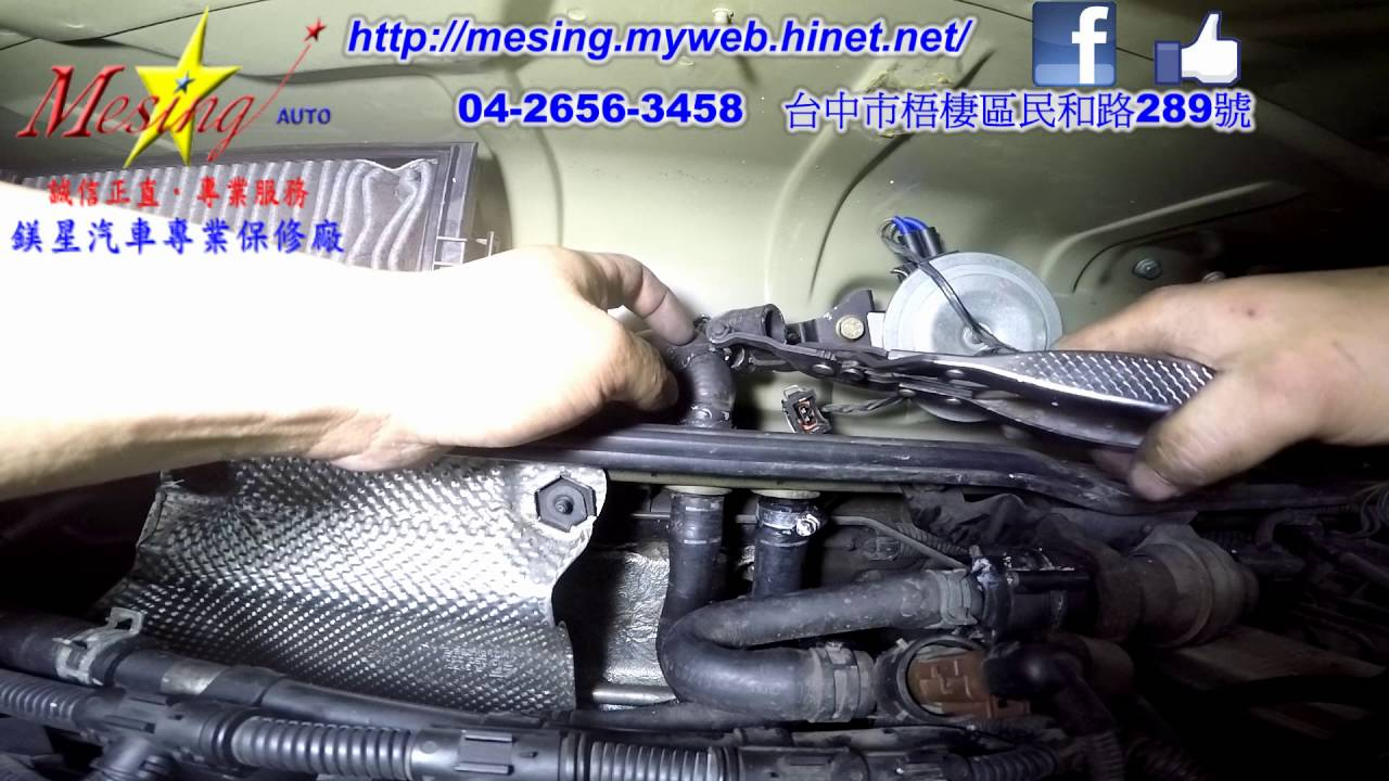 How To Install Replace Heater Hose Embly Volkswagen Sharan 1 8t 2002 2006 Awc 09b You