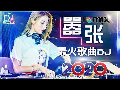Chinese Dj Remix 2020「2020最火歌曲DJ」慢搖【嚣张〤你的答案〤只是太愛你〤火红的萨日朗〤野狼disco〤大田後生仔】2020全中文舞曲串烧 - 2020 年最劲爆的DJ歌曲