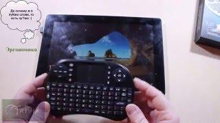Обзор мини клавиатуры RT-MWK08