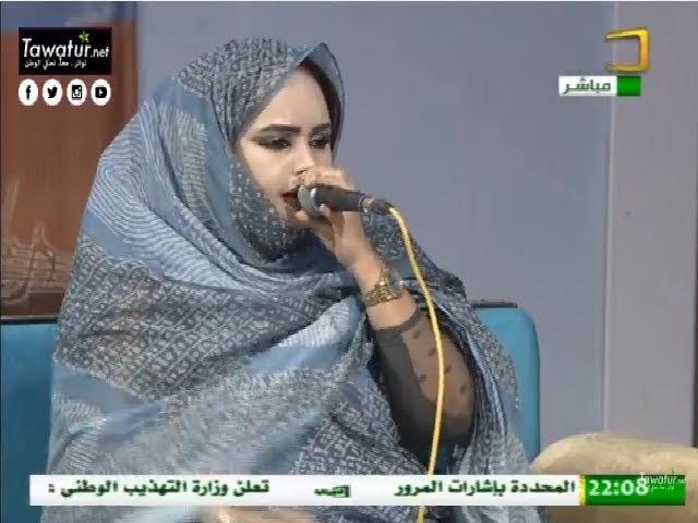 برنامج أزوان مع سكتو بنت الخليفة ولد أيده - قناة الموريتانية