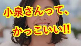「監獄のお姫さま」主演の小泉今日子が見せる生き方とは? チャンネル登...
