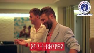 видео английский язык киев