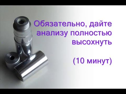 Protherm Exacontrol 7из YouTube · С высокой четкостью · Длительность: 3 мин5 с  · Просмотры: более 2000 · отправлено: 21/12/2016 · кем отправлено: сантехкомплект